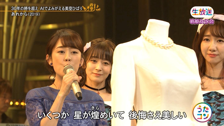 AKB48】AIでよみがえる美空ひばり「あれから」キャプチャまとめ ...